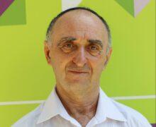 """ד""""ר פיליפ סלובודסקי"""